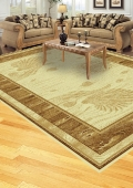 Ковры Floare-carpet Modern - фото 14