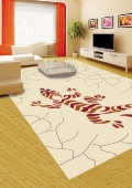 Ковры Floare-carpet Modern - фото 69