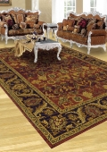 Ковры Floare-carpet Antique - фото 29