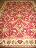 Ковры Floare-carpet Classic - фото 10