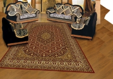Ковры Floare-carpet Classic - фото 53
