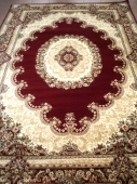Ковры Floare-carpet Classic - фото 28