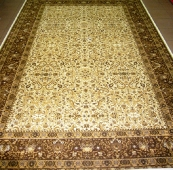 Ковры Floare-carpet Classic - фото 15