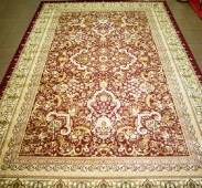 Ковры Floare-carpet Classic - фото 79