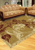 Ковры Floare-carpet Modern - фото 55